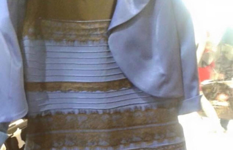 Фото платья которое видят разными цветами